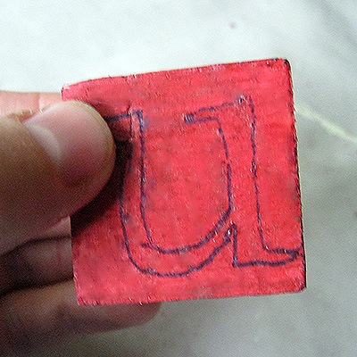 design u red block